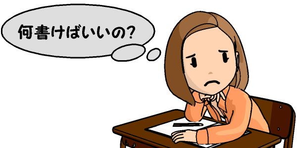 ハッピー日記に何を書けばいい?