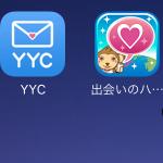 ハッピーメールとYYCを比較